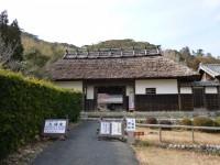 大鐘家・長屋門(国の重要文化財)